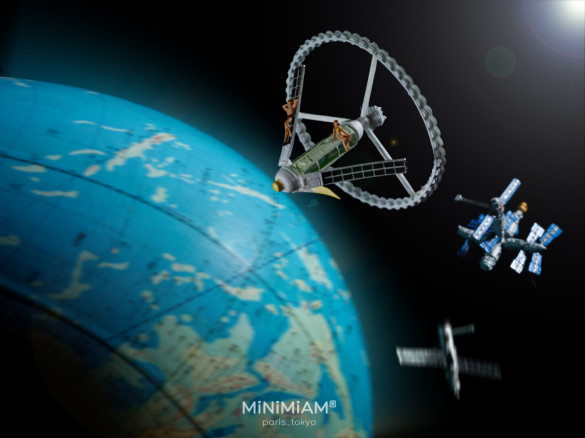 canopee satelite 2011